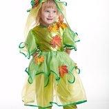 Продажа костюм осеннего листа