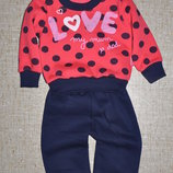 Теплые костюмы малышатам из серии люблю папу и маму распродажа