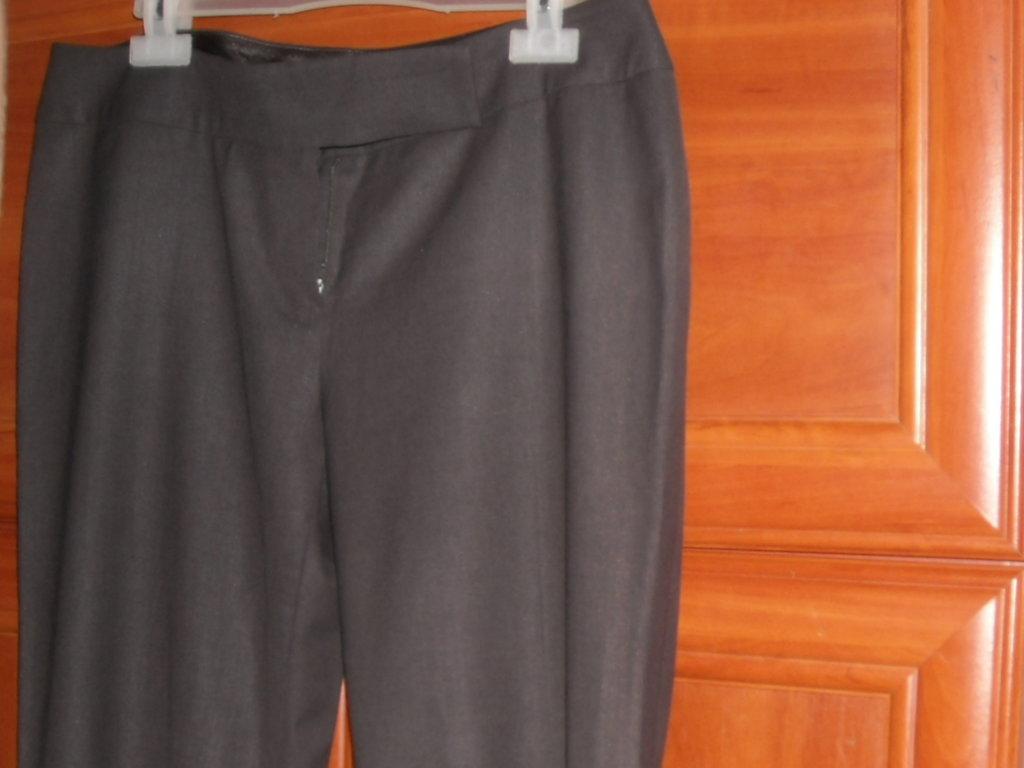 фирменные брюки с доставкой