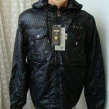Куртка мужская демисезонная капюшон бренд Armani р.46-48 3910
