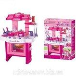 Детская Кухня 008-26. Розовая