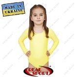 Купальники для танцев и художественной гимнастики детские желтый