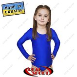 Купальники для танцев и художественной гимнастики детские синий