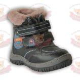 Ботинки Зима для мальчиков р 23-25. Кожа, шерсть. В наличии.