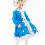 Прокат карнавальный костюм Киев-Борисполь костюм Снегурочки