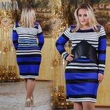 Платье вставка эко-кожа р-р 50-56