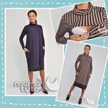 Теплое платье для беременности и кормления 3в1