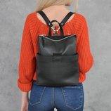 Скидка -15% Женская кожаная сумка - рюкзак трансформер