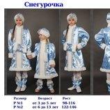 Продам красивый ,яркий костюм Снегурочка,снігуронька,снегурочки,снігуроньки производство