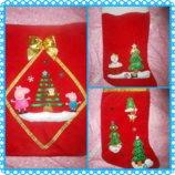 Новорічні та Різдвяні чобітки та мішечки Пеппа, сніговички .Ручна робота, 1 на вибір Уп 12 грн.
