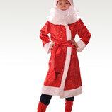 Прокат карнавальный костюм Киев-Борисполь костюм деда мороза