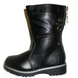 Ботинки черные недорогие зимние для девочки