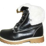 Ботинки зимние для девочки с белой опушкой
