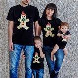 Набор семейных футболок Имбирный пряник