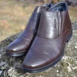 Зимние мужские ботиночки.Демократичная цена