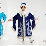 Прокат костюм Новий рік, Святий Миколай, грудень, новый год, святой Николай, січень, лютий - Позняки