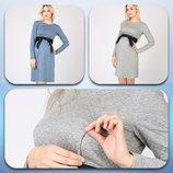 Теплое платье для кормления и беременных