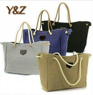 0685038fddc3 Стильные тканевые сумки: 245 грн - большие сумки в Хмельницком ...