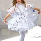 Прокат, продаж костюм сніжинка, снігова фея, снежинка снежная зима від 2 до 12 - Позняки