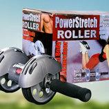 Тренажер колесо двойного действия Power Stretch Roller