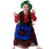 Прокат карнавальный костюм Киев-Борисполь костюм Баби-яги Бабы-Яги