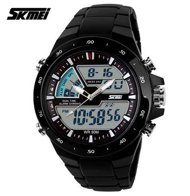 Часы мужские спортивные Skmei, Япония