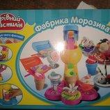 Набор для приготовления мороженного