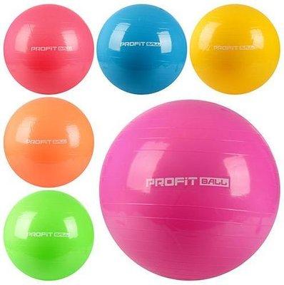Мяч для фитнеса 75см, Profit MS 0383