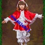 карнавальный костюм красная шапочка прокат продажа