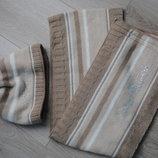 Комплект шерстяной шапка-шарф