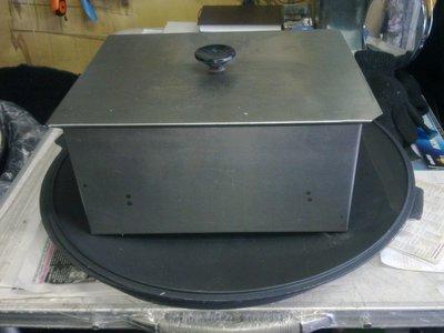 Одноярусная коптильня 340х280х130 мм