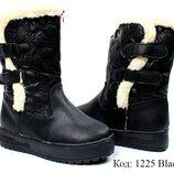 ботинки,сапожки зимние 24см стелька