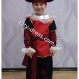 карнавальный костюм-пират, разбойник прокат покупка