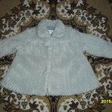 Зимняя стильная шубка для принцессы на 2-3года