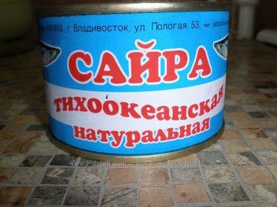 Рыбные консервы по Госту. Сайра, Иваси, Сардина, Скумбрия, Шпроты
