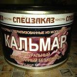 Кальмар консервированный без кожицы для салатов очень вкусный