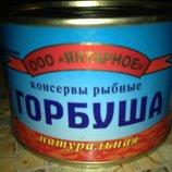 Красная рыба жб. Консервы по Госту. Кета, Нерка, Горбуша, Семга, Форель, Кижуч.
