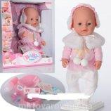Пупс Baby Born ВL 010 A функциональный
