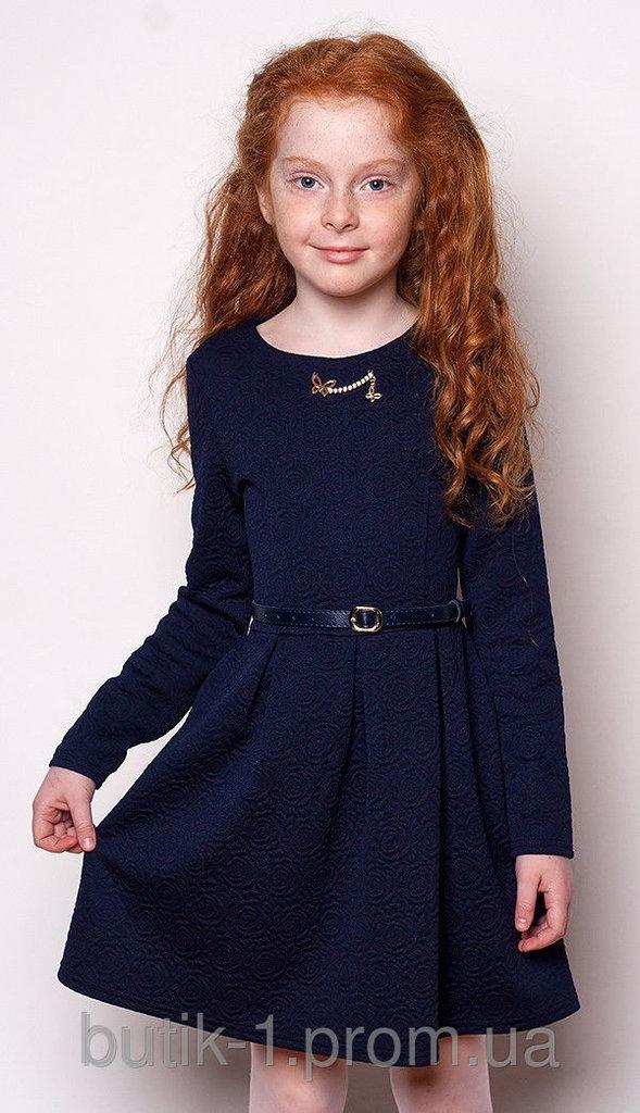 Нарядное платье девочке доставка