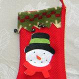 Упаковка носок для подарка под елку новогодняя рождественская