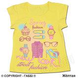Нарядная футболка для девочки Тренд , 104 см