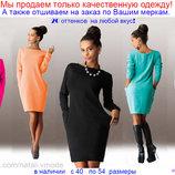 Одевайте то, в чем Вам комфортно Платье c карманами G-364 размеры от 40 до 54
