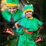 Карнавальный новогодний костюм Лягушка Прокат