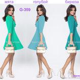 Платья нужны женщинам как цветы весне G-359 от natali vmode