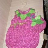 Новый бодик клубничка для фотосессии или на выписку для новорожденной