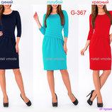 Трикотажное платье G-367 от natali vmode