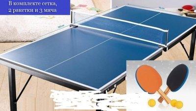 Настольный теннис мини ракетка, сетка и мячи к комплекте