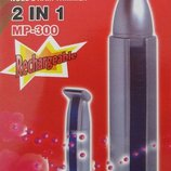 Аккумуляторный триммер Brown MP-300