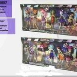 Кукла Monster High 2057
