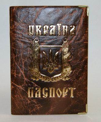 Обложка для паспорта 4 шт